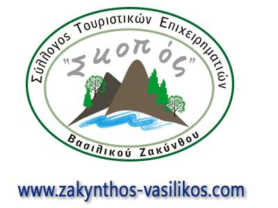Zakynthos-Vaslikos.com website has been created